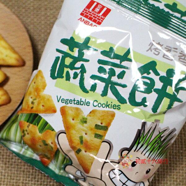 【0216零食會社】安堡_蔬菜餅(植物五辛素)