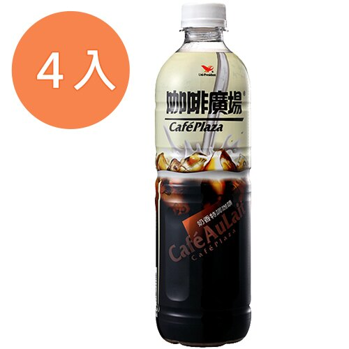 統一 咖啡廣場 奶香特調咖啡 600ml (4入)/組