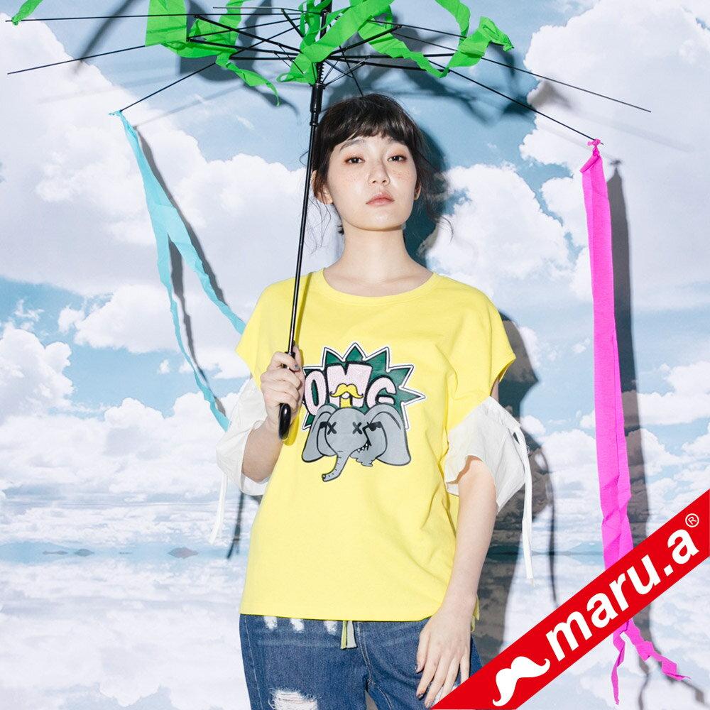【maru.a】OMG小飛象露肩拼接袖T-Shirt(2色)8311219 5