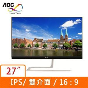 【2016.3 AOC新品】AOC i2781FH 27型AH-IPS寬螢幕不閃屏護眼功能2mm薄邊框設計支援D-sub/HDMI