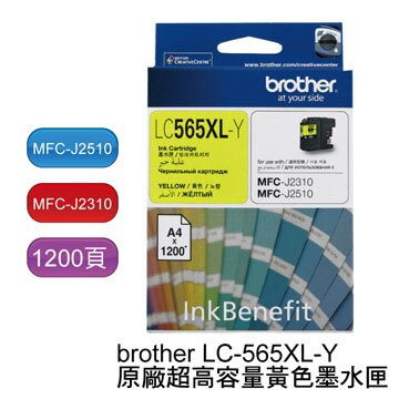 Brother LC565XL~Y 高容量黃色墨水匣  :MFC~J2310 MFC~J2