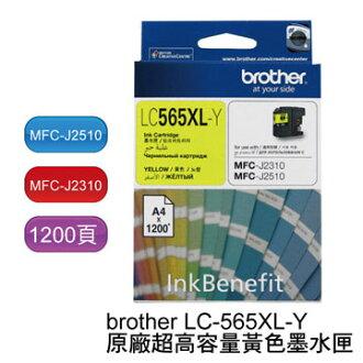 Brother LC565XL-Y 原廠高容量黃色墨水匣 適用機型:MFC-J2310,MFC-J2510,MFC-J3520,MFC-J3720