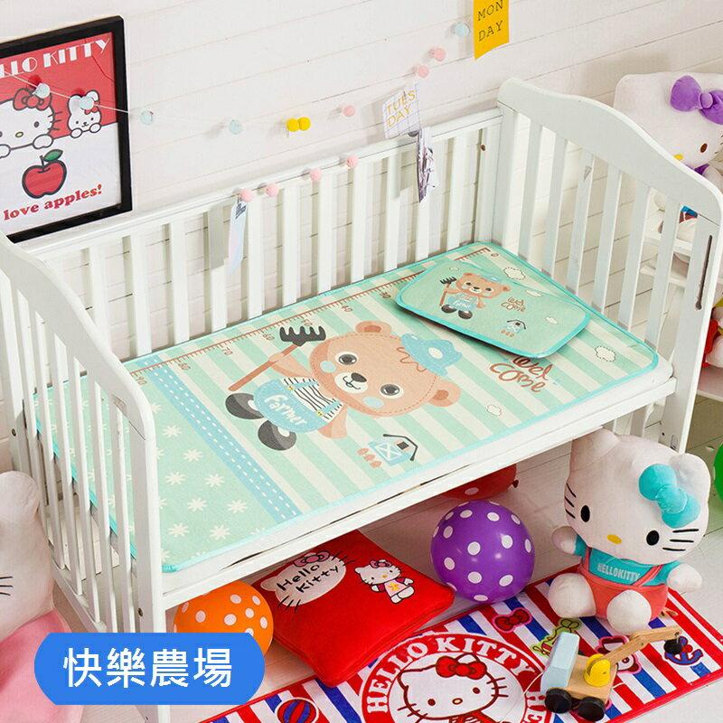 新上市 嬰兒涼席 寶寶涼席 嬰兒床罩 夏季午睡幼稚園兒童專用冰絲涼席 出生~幼稚園都可使用