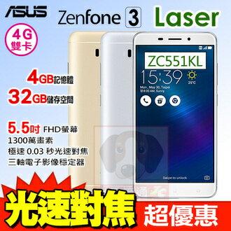 ASUS ZenFone 3 Laser ZC551KL 4G/32G 攜碼台灣之星4G上網吃到飽月繳$599 手機1元 超優惠