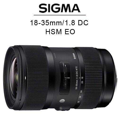 SIGMA 18-35mm F1.8 DC HSM ART FOR CANON (平輸)