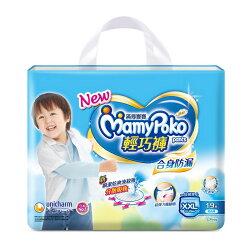 加贈兒童玩具,玩具內容依當月為主【滿意寶寶MamyPoko】輕巧穿褲型紙尿布 男孩款-XXL19片*4包
