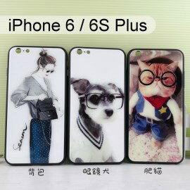 彩繪玻璃保護殼iPhone6Plus6SPlus(5.5吋)背包眼鏡犬肥貓