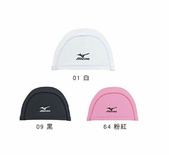 Mizuno 日本美津濃 素色百搭 2WAY矽膠泳帽 黑 白 二色可選 N2GW406200[陽光樂活]