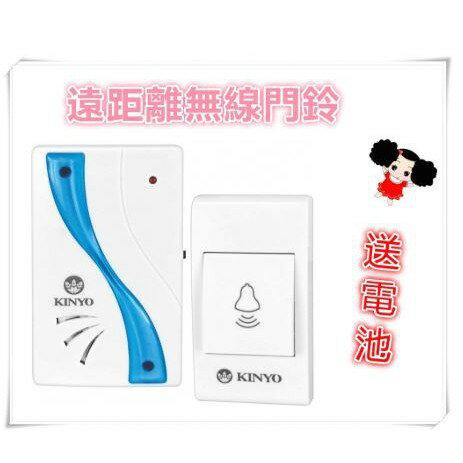賣家送電池 耐嘉 KINYO DBA-375 交流式遠距離無線門鈴