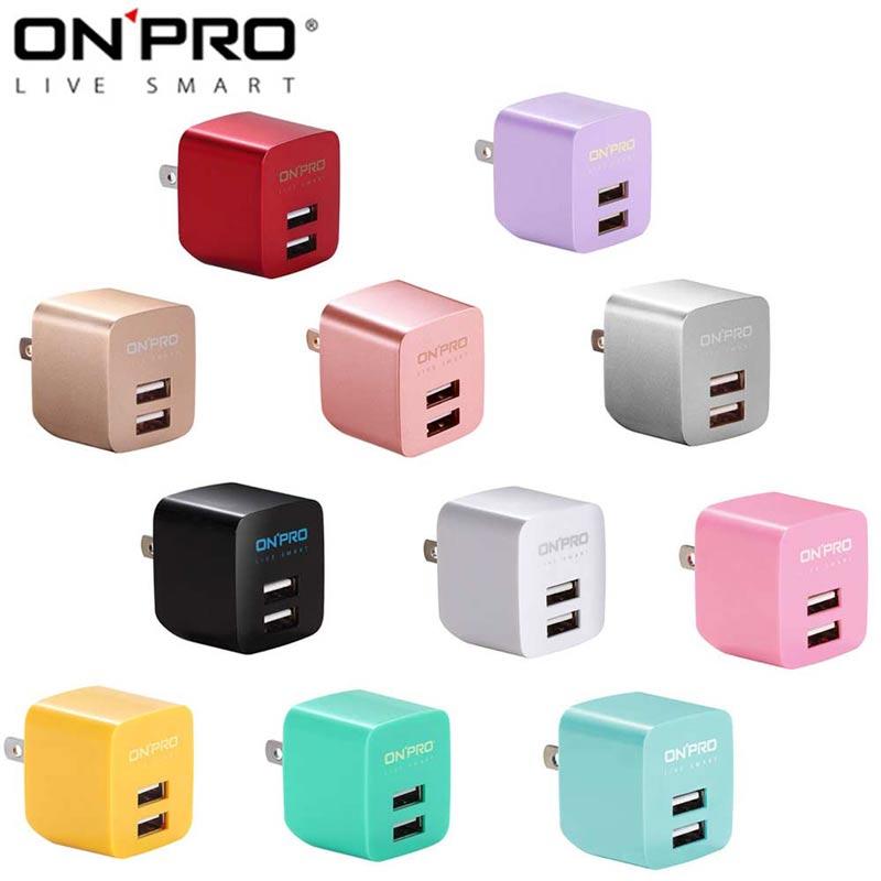 ONPRO 雙USB 輸出 充電器 旅充 摺疊收納 5V/2.4A (UC-2P01)