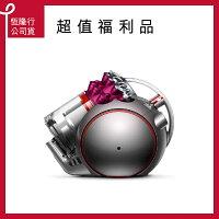 戴森Dyson圓筒吸塵器推薦到Dyson v4 Digital Fluffy CY29 圓筒式吸塵器(桃)福利品就在恆隆行戴森專賣店推薦戴森Dyson圓筒吸塵器