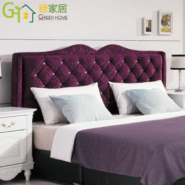【綠家居】法爾法式5尺絲絨布雙人床頭片