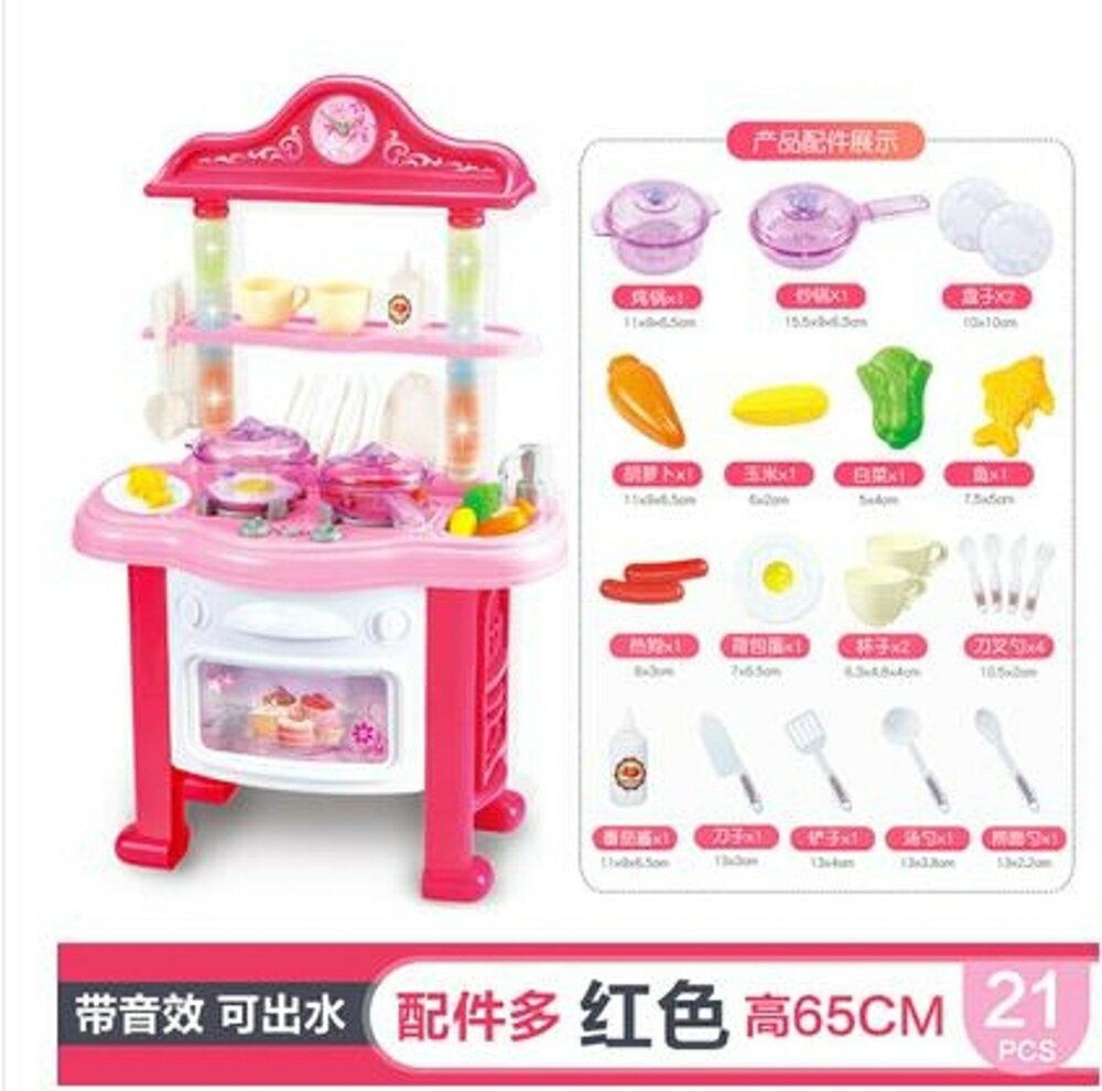 小伶玩具兒童迷你抖音小廚房煮飯做飯玩具套裝女孩過家家仿真廚具 雙12購物節