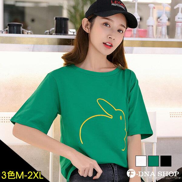 F-DNA★刺繡小兔子圓領短袖上衣T恤(3色-M-2XL)【ET12605】