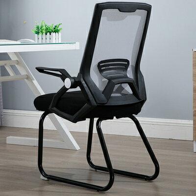 電競椅 人工體學椅子學生電腦靠背椅久坐不累宿舍經濟型電競網吧舒適家用『SS3683』