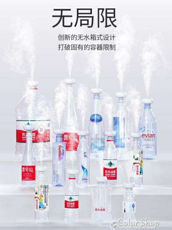 [店家推薦]車載小簡易創意小型宿舍瓶裝礦泉水瓶蓋