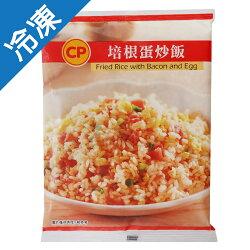 卜蜂培根蛋炒飯 230G/包【愛買冷凍】
