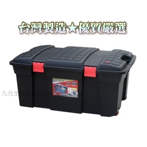 【九元生活百貨】聯府 DK-65 強固型行動整理箱(64L) 滑輪掀蓋整理箱 DK65