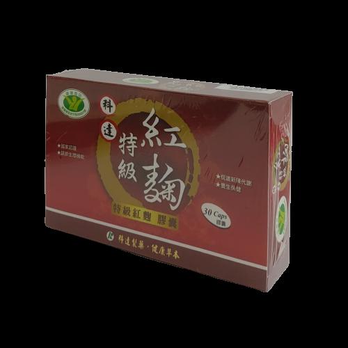 【憨吉小舖】【健康食品認證】科達製藥 特級紅麴膠囊 30顆/盒