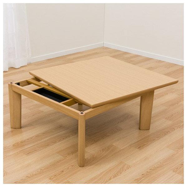 ★暖桌 正方形VALIA N 80 LBR NITORI宜得利家居 7