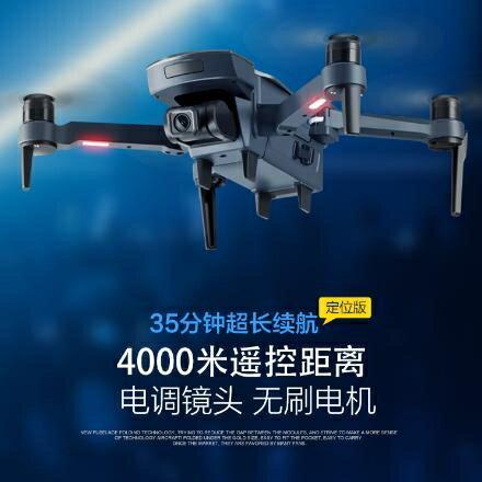 空拍機 f11長續航抖音同款無人機航拍器高清專業飛行器大型2000米 4k GPS 超遠程 WJ