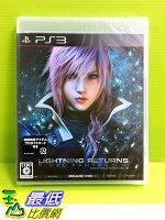 [現金價] (日本代訂) PS3 太空戰士13 雷光歸來 Final Fantasy XIII (純日版) 無特點