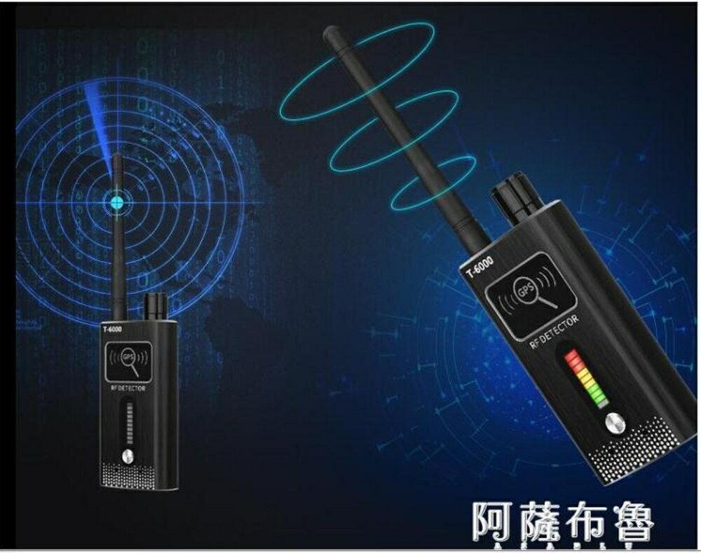 屏蔽儀 無線 信號探測器反竊聽屏蔽防干擾手機設備  mks阿薩布魯