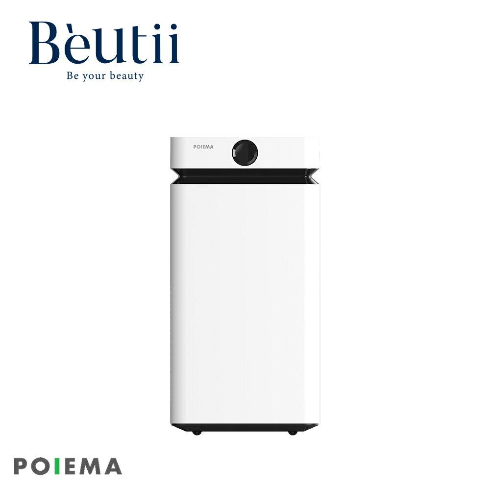 POIEMA ULTRA 空氣清淨機 SGT1000S 0耗材空氣清淨機