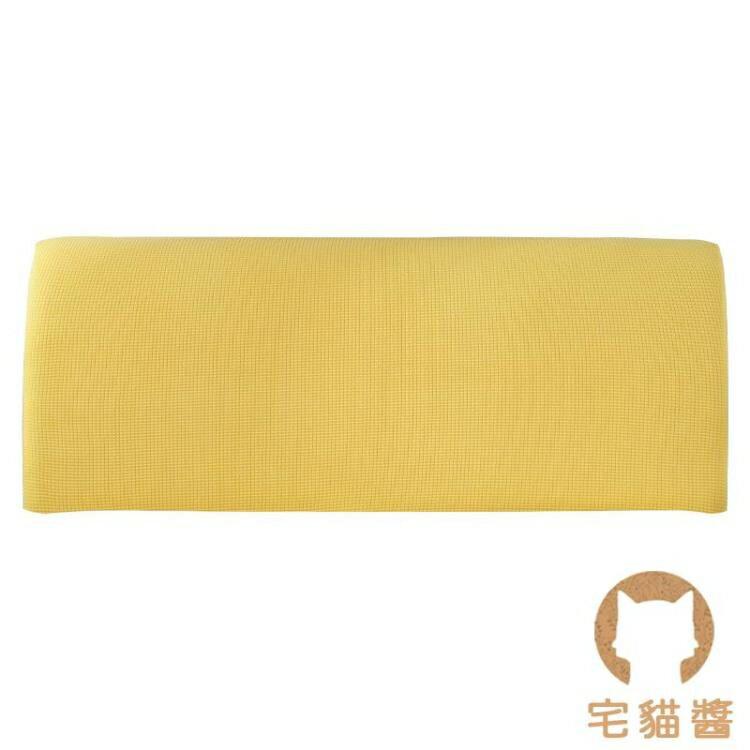 床頭套 全包床頭套罩軟包簡約防塵1.5米床頭靠背保護套【天天特賣工廠店】