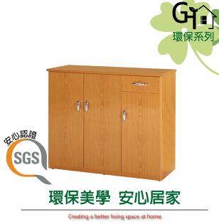 【綠家居】阿爾斯環保3.2尺塑鋼三門單抽鞋櫃玄關櫃(12色可選)