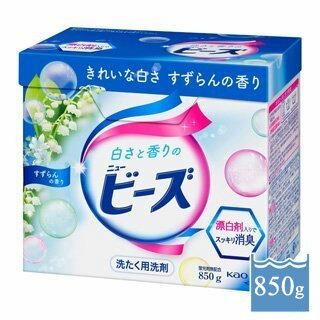 【日本花王】鈴蘭花香酵素洗衣粉850g 天然柔軟精成分 無添加螢光劑 防腐劑