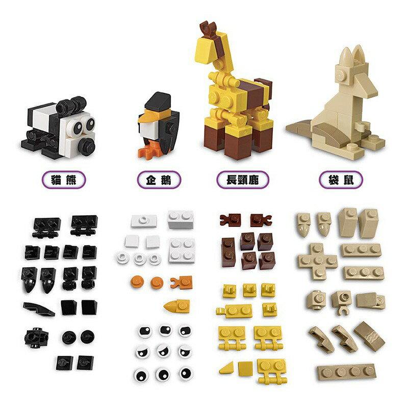 【親子天下】 樂高創意積木系列01:立體動物星球(LEGO正式授權,內附60塊積木,可組4種動物造型)【丹爸】[現貨]