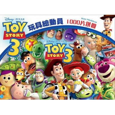 【卡通夢工場】玩具總動員1000片拼圖盒 QFT27B