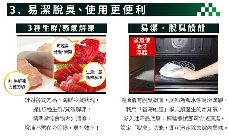 ****東洋數位家電**** TOSHIB東芝 31L 過熱水蒸氣烘烤微波爐 ER-GD400GN 公司貨
