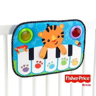 【費雪週年慶好禮贈】Fisher-Price 費雪 踢腳音樂小鋼琴【悅兒園婦幼生活館】