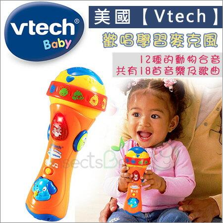 +蟲寶寶+美國【VTech Baby】歡唱學習麥克風/旋轉麥克風可選擇12種的動物合音喔《現+預》