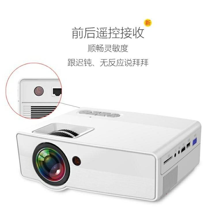 投影儀家用高清無線wifi影院1080p智慧便攜小型手機投影機 WD科炫數位