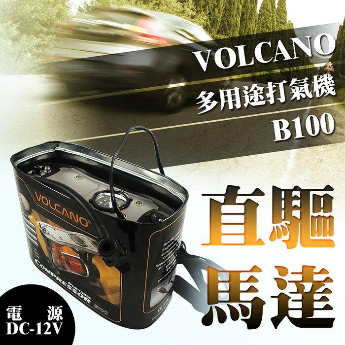 <br/><br/> 【VOLCANO】 B100 多功能車用打氣機 12V 充氣機<br/><br/>