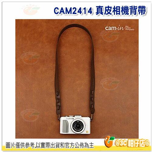 Cam-in CAM2411 CAM2413 CAM2414 公司貨 真皮相機肩帶 90cm 單眼 微單眼 減壓 適用 NEX gf5 X10 leica LX 黑/酒紅/咖啡