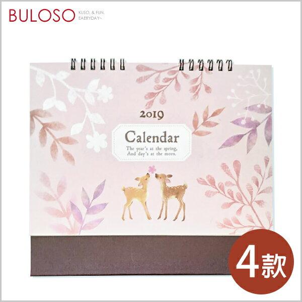 《不囉唆》明鍠-25K療癒系跨年三角桌曆2019年曆計畫本規劃本(可挑色款)【A427669】