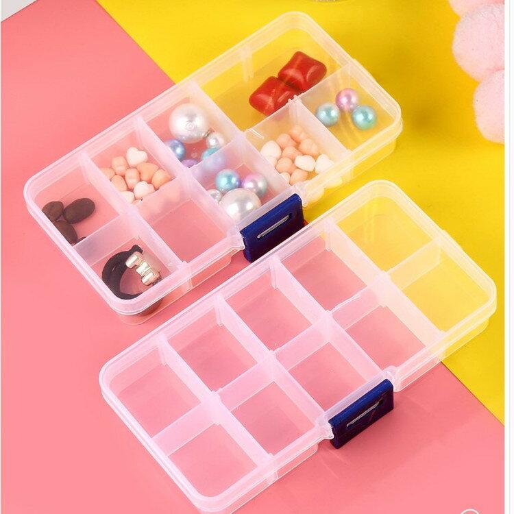 透明小號15格 10格 收納盒 零件盒 飾品盒 飾品分類盒 分隔收納盒 漁具盒 收納盒 抽屜收納盒【1467H】