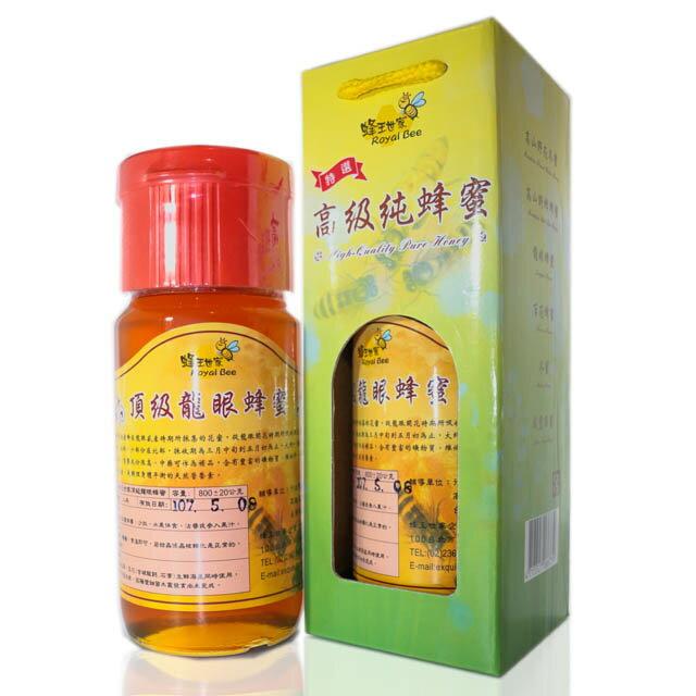 【蜂王世家】頂級龍眼蜂蜜(750g)
