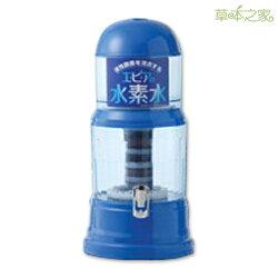 草本之家-日本進口水素機生成器1台