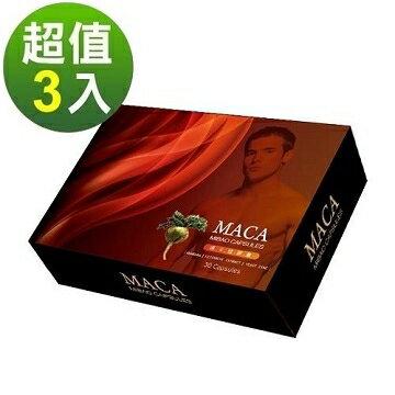 草本之家-MACA瑪卡強複方膠囊30粒X3盒◎免運費
