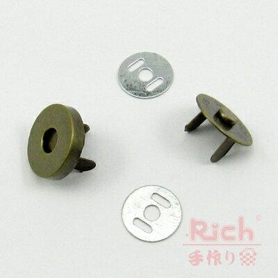 【原價30元,特價22元】古銅磁扣(厚)