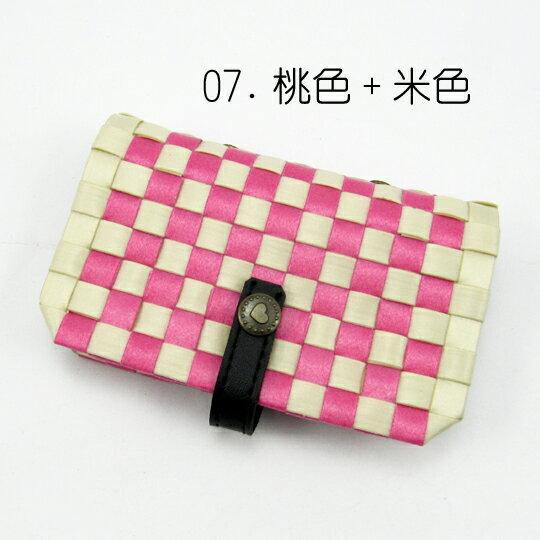 <br/><br/>  New!9mm卡片包【材料包】07.桃色+米色<br/><br/>