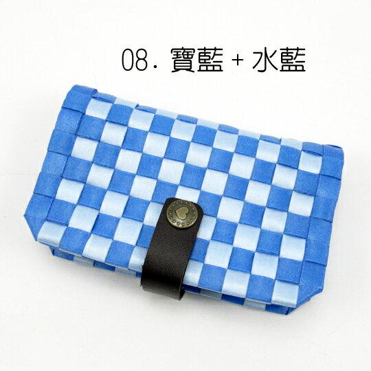 New!9mm卡片包~材料包~08.寶藍 水藍
