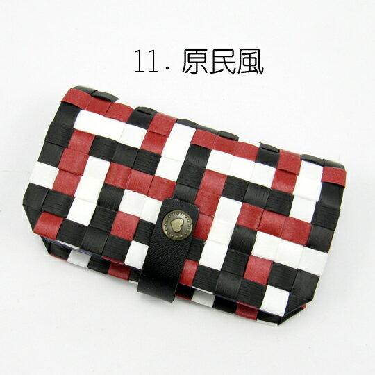 New!9mm卡片包~材料包~11.原民風