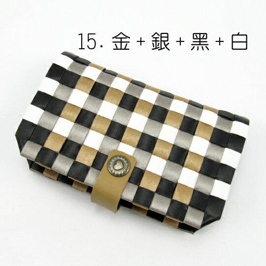 <br/><br/>  New!9mm卡片包【材料包】15.金+銀+黑+白<br/><br/>