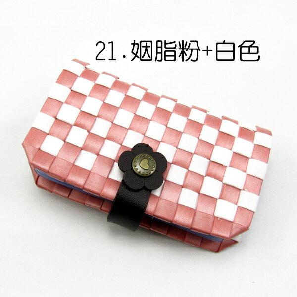 New!9mm卡片包~材料包~21.姻脂粉 白色